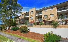 25/211 Mead Place, Chipping Norton NSW