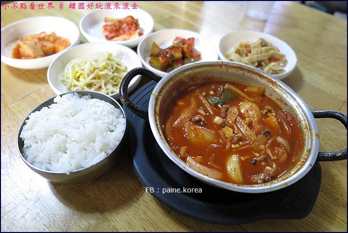 香味食堂 (3).JPG