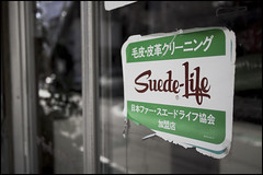 """Suede-Life"" (Eric Flexyourhead) Tags: old city urban detail window glass sign japan shop reflections japanese tokyo store worn  weathered  cleaner  setagaya patina drycleaner fragment  setagayaku higashikitazawa olympusep1 panasoniclumix20mmf17 suedelife"