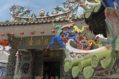 Yap Temple Georgetown (Merlijn Hoek) Tags: door trip vacation color colors temple photography vakantie nikon asia fotografie colorfull entrance georgetown unescoworldheritagesite emirates april trips penang holliday cannonstreet ingang deur tempel kleurrijk d800 azie yap vacantie hollidays chinees azi merlijn hoek kleuren armenianstreet yaptemple merlijnhoek chinesetempel choochaykeong chijigong