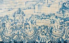 Souvenir Esto no es una guia de viajes (Amaia Hodge) Tags: blue azul digital lumix bleu blau oporto azulejos lx5 igrejadocarmoydoscarmelitas