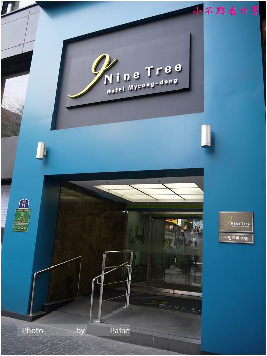 明洞Nine Tree Hotel (4).JPG