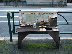 (Neconote) Tags: leica japan bench tokyo f14 olympus summilux omd 25mm fukagawa em5