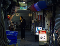 Tokyo 4061 (tokyoform) Tags: 6d asia bladerunner calle canon chris jongkind chrisjongkind dark giappone japan japanese japon japo japn jepang neon night people shinagawaku sign strase street tokio tokyo tokyoform tquio tkyto urban