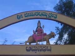 Shri Jenukallamma Temple, Ammana Ghatta Photography By CHINMAYA M.RAO  (21)