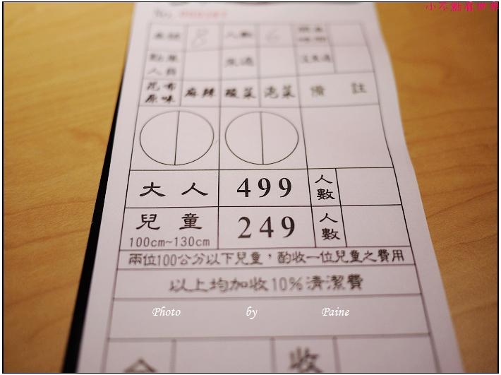 鬼椒麻辣王 (58).JPG