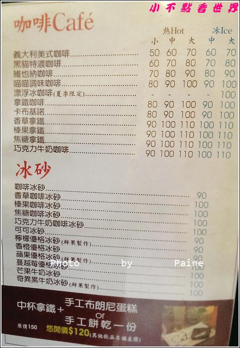 桃園貓與象咖啡館 (32).jpg