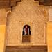 Medersa Ben Youssef - Marrakech, Maroc
