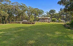 1317 Joadja Road, Berrima NSW