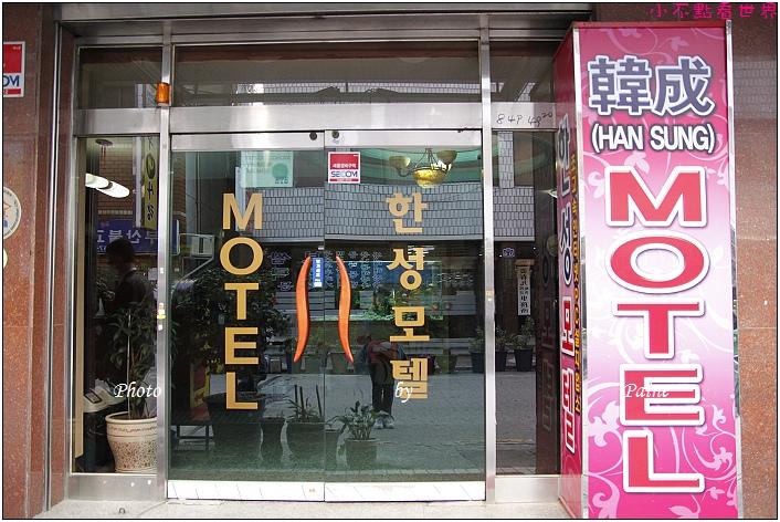 韓成MOTEL (10).JPG