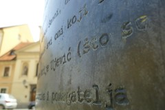 (Mirrabook) Tags: design croatia zagreb sculpted