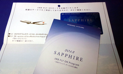 jal sapphire2