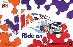 YAC 2008 Best of Show (BusterTheBus) Tags: bus art public youth san texas contest via transportation transit buster antonio metropolitan