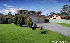 12 Abbey Close, Watanobbi NSW