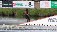 20160903_132146_DSC_5837 (seiichi_sugano) Tags: waterski waterskiing watersports water championship collegiate jccw jump trial ob oogata akita japan   og