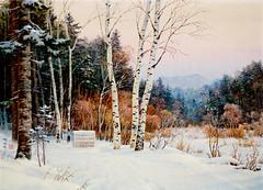 Chechangzi en hiver - Paek Song Hyon (nokoredstar) Tags: aquarelle peinture coréedunord pyongyang paysage broderie