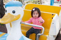 Portrait in Kamine (Wunkai) Tags: hitachishi ibarakiken japan  jeanwang     amusementpark duck recreationalfacility