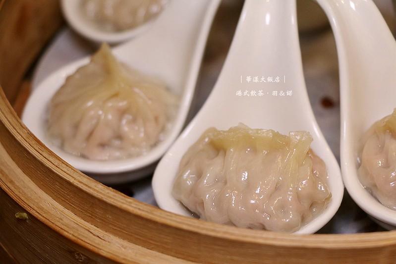 華漾大飯店港式飲茶139