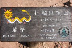 HK-90 (Alex_Mason) Tags: hong kong mong kok chai wan causeway bay night sony rx100 m4 iv