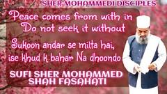 #beloved #murshid  #sufi #sayings huzoor sultanul auliya sufi SHER mohammed shah fasahati (mashoon SHER MOHAMMEDI) Tags: sayings beloved sufi murshid
