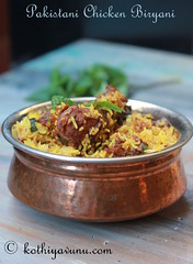 Pakistani Chicken Biryani  (5)