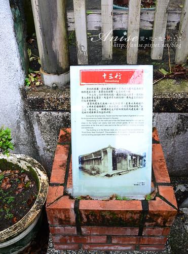 頭城老街_010.jpg