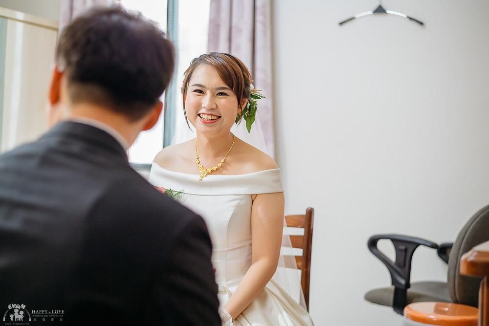 婚攝-婚禮記錄_0045