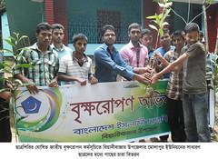 3 (foridahmed) Tags: beanibazar bangladesh beanibazarcollege islam chhatrashibir shibir sylhet
