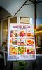 IMG_0961 (kndynt2099) Tags: hanami shibuya japan tokyo