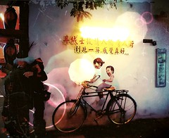https://foursquare.com/v/tanjung-sepat--%E6%83%85%E4%BA%BA%E6%A9%8B/4c01cbb9f99620a15e322504 #holiday #travel #trip #bicycle #Asia #Malaysia #selangor #tanjungsepat # # # # # # # (soonlung81) Tags: holiday travel trip bicycle asia malaysia selangor tanjungsepat