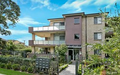 7/427-429 Guildford Road, Guildford NSW