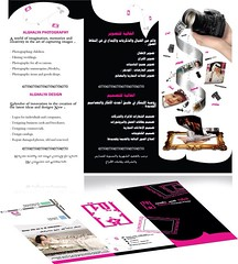 Brochure designed by alghalya    (alghalya.photodesign) Tags: birthday camera ladies light party woman shop lady digital photoshop studio photo women photographer image designer album picture pic location business adobe villa illustrator brochure weeding  desing doha qatar  degital advertise                                    alghalya