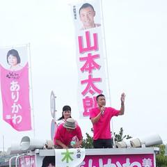 鹿児島にメロリンQが!!!!! (木内みどりも来るらしい)