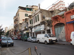 Streets of Beirut!
