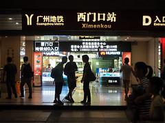 3 friends ximenkou guangzhou copy (anwoody) Tags: done china guangzhou streetlife