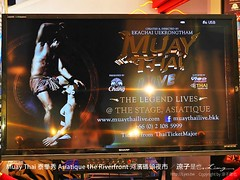 Muay Thai  Asiatique the Riverfront  4 (slan0218) Tags: muay thai  asiatique riverfront  4
