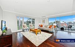 15 Akora Avenue, Baulkham Hills NSW
