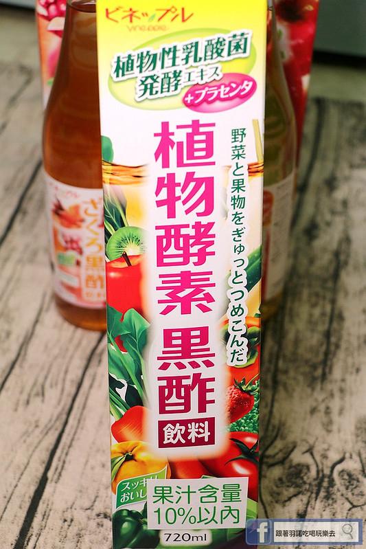日本ITOH黑醋飲養顏飲品16