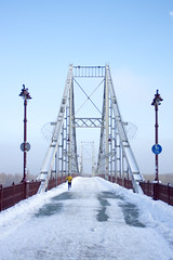 _DSC0182 (Artem_Kotenko) Tags: sony a77 a77v minolta 2485 2485mm kyiv winter autumn sun river bridge park snow cold portrait water walkway