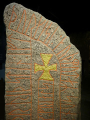 Message from the past (Jaedde & Sis) Tags: runesten runestone carved message stone old viking cross writing challengefactorywinner thechallengefactory