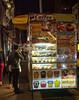 Soho Food Cart (UrbanphotoZ) Tags: foodcart night soho broadway cupcakes coffee smoothies organicsmoothies chickensteak beefsteak gyro phillycheesesteak hotdog supersausage customers waffle peanutbutterjelly nutellamint lemoncoconut smores redvelvet oceansprinkle strawberrysprinkle bananacream cheetos fritos lays snacks drinks downtown manhattan newyorkcity newyork nyc ny
