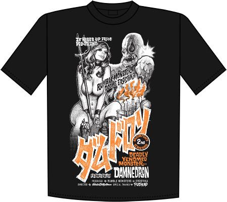 Erostika - 全新殭屍系列商品 & 經典款式T恤復刻!