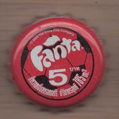 Tailandia F (11).jpg (danielcoronas10) Tags: 185 5 as0ps148 dbj019 fanta ff0000 crpsn034