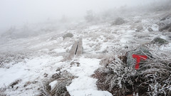 namnlost-03587 (PeterSjoquist) Tags: blefjell norway climbing mountain fog dramatic magic