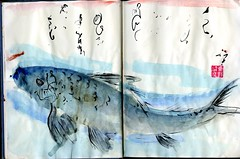 The Fish (Cambridge Room at the Cambridge Public Library) Tags: japonisme watercolor watercolorspaintings arnolddorothy dorothyarnold cambridgemass cambridge cambridgemassachusetts artistjournals