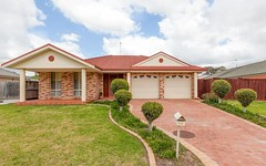 12 Spring Hill Circle, Currans Hill NSW