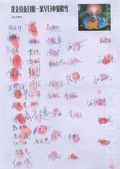 中学生の壁紙プレビュー