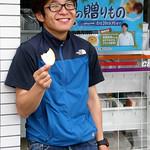 #4563 TAGUCHI Yasushi, new instructor thumbnail
