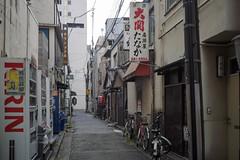 back alley (kasa51) Tags: alley bar hotel yokohama japan
