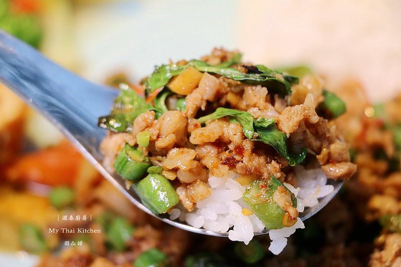 湄泰廚房 My Thai Kitchen中山捷運站美食104